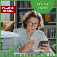 PILAITĖS OPTIKA